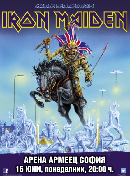 IronMaiden poster sofia small