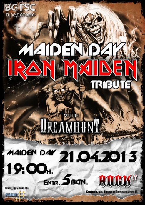 Maiden-Day-poster