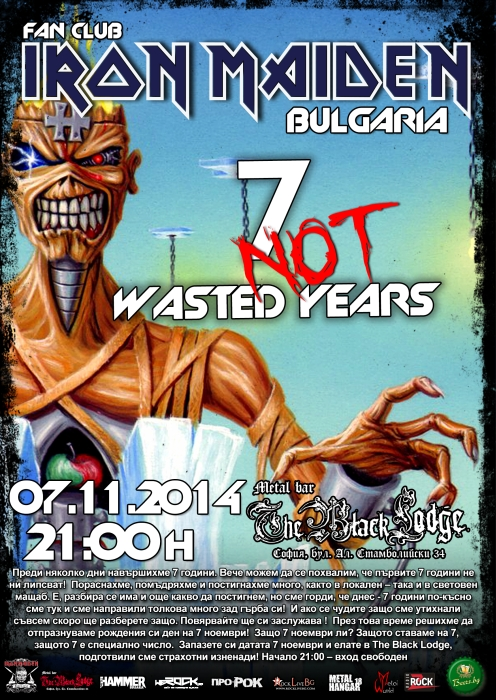 maiden-bulgaria-7years