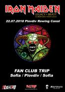 FAN CLUB TRIP FOR IRON MAIDEN'S CONCERT IN PLOVDIV