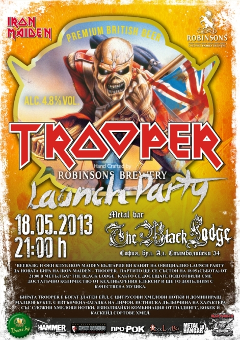 trooper-beer-poster-small